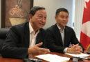 華人聯席會赴國會聽證會要求放寬父母移民申請