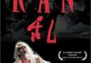 01 李爾王有中國故事