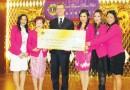 多倫多雅賢獅子會慈善晚會 為士嘉堡醫院籌五千善款
