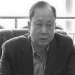 新疆公安厅原副厅长受贿1亿多