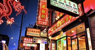 说说加拿大 (9)-  中文是多伦多生活的通行证