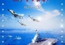 中国国防部首次公开道歉承认工作失误