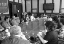 北京座谈会(8)