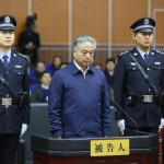 天津市公安局原局长武长顺 一审被判死缓
