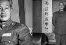 千年演同戲 (27) 孫立人是曹魏鄧艾