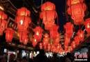 华人吐槽回国过年开销大 今年你打算在哪儿过年?