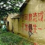 美国移民局搜捕和驱逐人权侵害者,其中包括四名强迫妇女堕胎的中国人