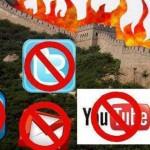 美国将中国屏蔽外国网站视为贸易壁垒