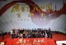 中国没那么厉害,王沪宁麻烦了