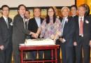 香港經貿處處長出席香港浸會大學安省校友會的週年晚宴