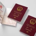 中国护照排名升至第71位