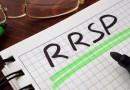 策划您的RRSP