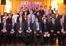 香港經貿處處長出席香港中文大學安省校友會晚宴