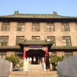 最新中国医院排行榜公布