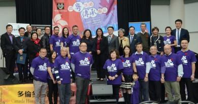 「加拿大香港週」揭幕 回味地道粵語文化