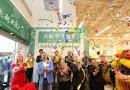 大统华超市奥罗拉新店开幕 带来亚洲美食购物新体验