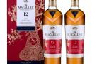 2月2日麥卡倫於安省酒局 Woodside 分店舉辦賀年活動