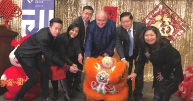 香港經貿處處長出席華商會新春慶祝活動