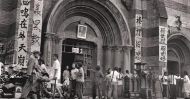 """""""救美""""——我所经历的清华百日大武斗 (2)"""