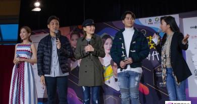 「魅力凝聚新時代」簽名會 – TVB 偶像全接觸