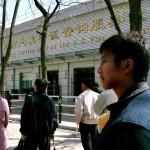 拒签,解雇,在美华人学者遇寒流