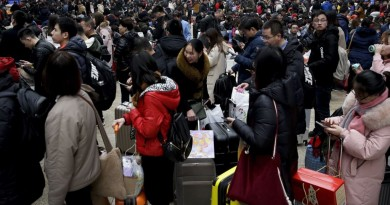 中国发改委:中国超过一千万人次信用不良