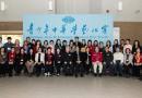第19屆青少年中華學藝比賽順利完成