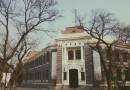 清华科学馆的十天——我被414囚禁的日子