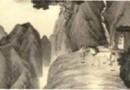 唐伯虎的《出山图》价值连城,怎样才能将其收入囊中?一场费尽心机的交易开始了……