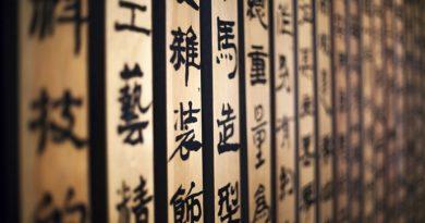 论日文韩文越南文的汉字化