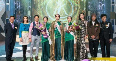 2019 多倫多華裔小姐競選圓滿舉行