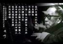 中国民族性四十年来的改变