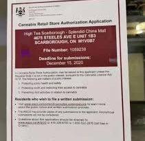 士嘉堡愛靜閣居民反對開設大麻零售店獲勝