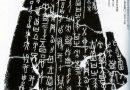 什么才是中国人独一无二的特征?(5)