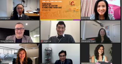 香港經貿處鼓勵加拿大公司參與網上香港論壇2021